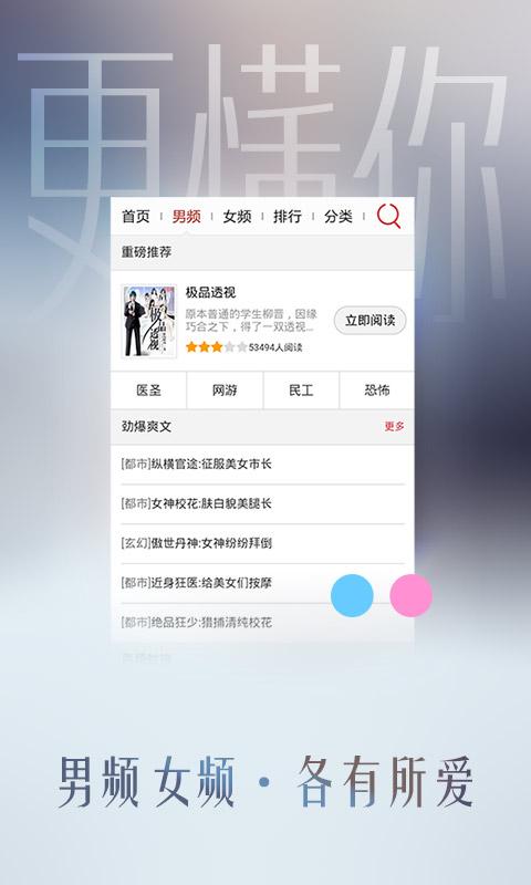 【美食App】空腹熊貓foodpanda-外送訂餐方便又快速,許多原本不外送 ...