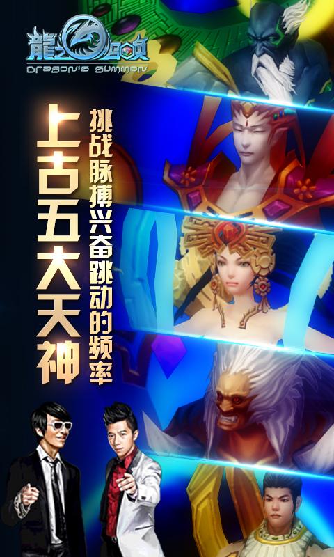 遊戯王カードWiki - 《聖刻龍-アセトドラゴン》