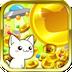 猫猫推金币 LOGO-APP點子