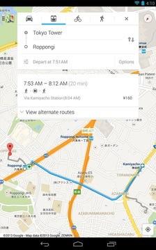 地图-应用截图
