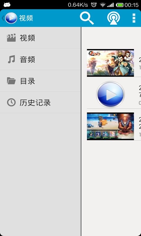 [Android] KMPlayer影音播放器1.6.3 APK/APP下載~ 靖技場 ...