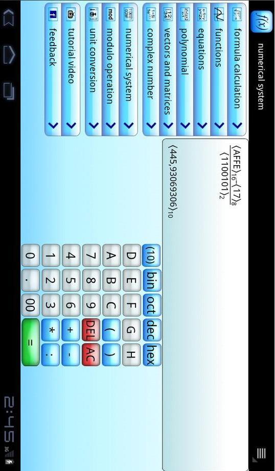 【免費生產應用App】数学-APP點子