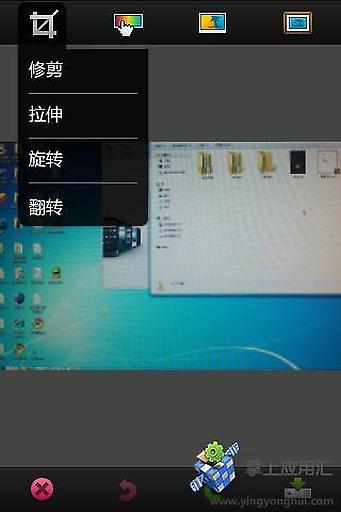 专业图像处理-应用截图