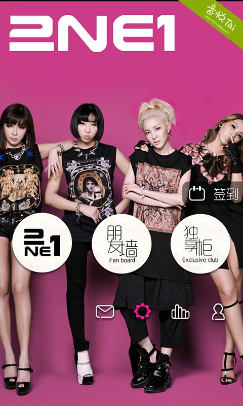 口袋·2NE1 媒體與影片 App-愛順發玩APP