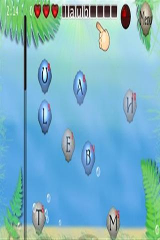 文字解谜 Atlantis Word puzzle-应用截图
