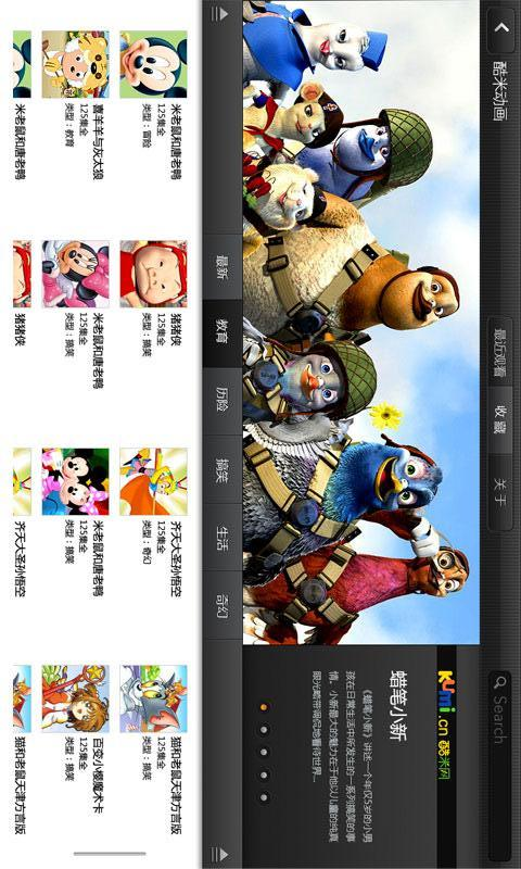 Install Cartoon HD | to your Apple iPhone, iPad, or iPod Touch