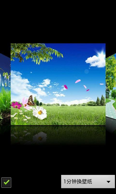 唯美自然风景桌面…-应用截图