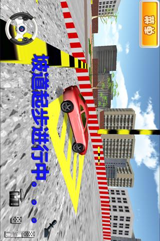 免費休閒App|驾考模拟3D|阿達玩APP