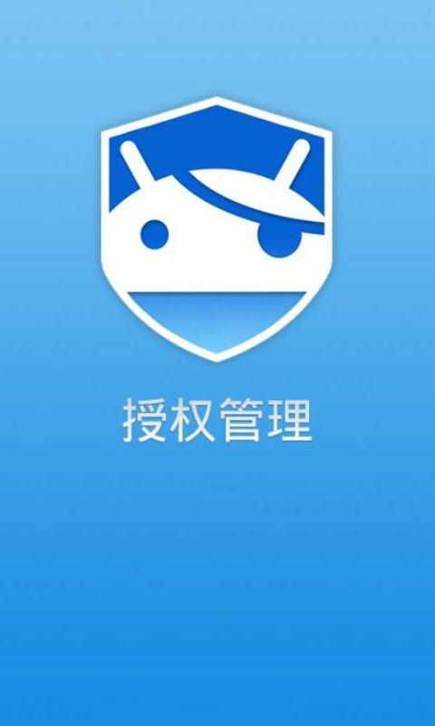 玩模擬App|手机一键root管理权限免費|APP試玩
