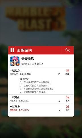 神雕侠侣加速器 生活 App-愛順發玩APP