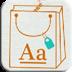 字体管家无需root使用教程 個人化 App Store-癮科技App