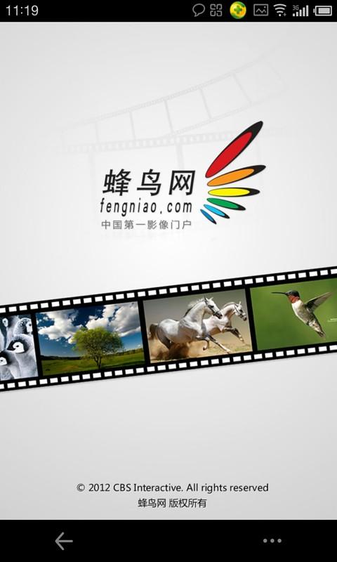 蜂鸟摄影–源于中国第一影像生活门户App Ranking and Store Data ...