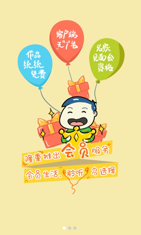 唐朝定居指南-金石堂網路書店