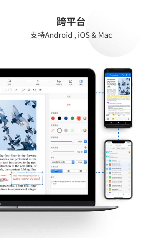 PDF Reader Pro-应用截图