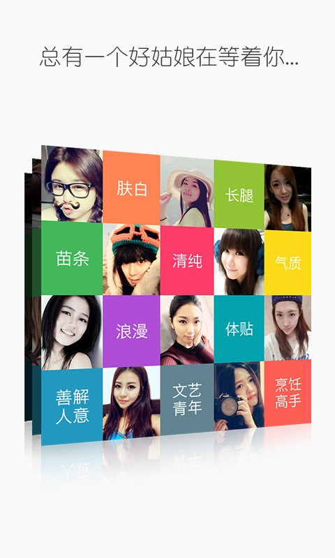 Download Line分類交友APK | Download Android APK ...