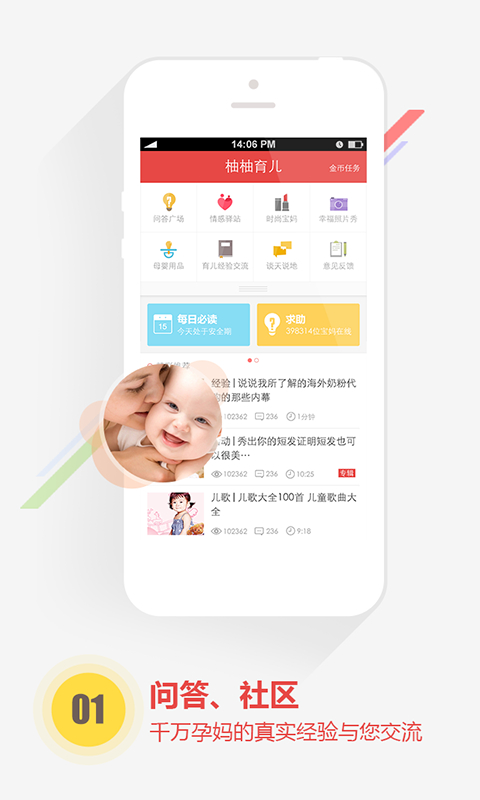 門診時間 - 博元婦產科不孕症試管嬰兒中心蔡鋒博,陳昭雯醫師