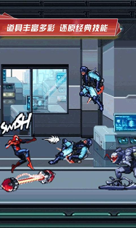 蜘蛛侠跑酷 通关破解攻略|玩模擬App免費|玩APPs