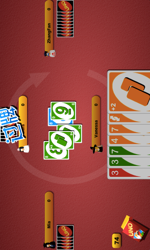 UNO|玩棋類遊戲App免費|玩APPs