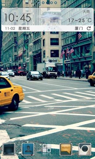 繁华的都市街道-应用截图