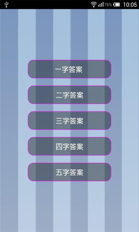 我姓吴的文字图片背影_我是谁背影猜猜猜答案