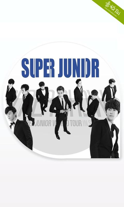 口袋·Super Junior