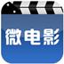 手机微电影 媒體與影片 App LOGO-APP試玩