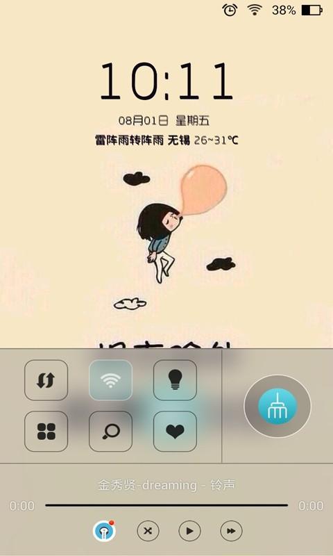 幽默文字2B主题密码锁屏|玩個人化App免費|玩APPs