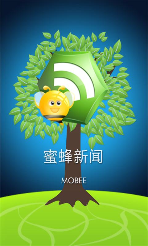 外送小蜜蜂:在App Store 上的App - iTunes - Apple