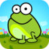青蛙跳跃 休閒 App LOGO-硬是要APP