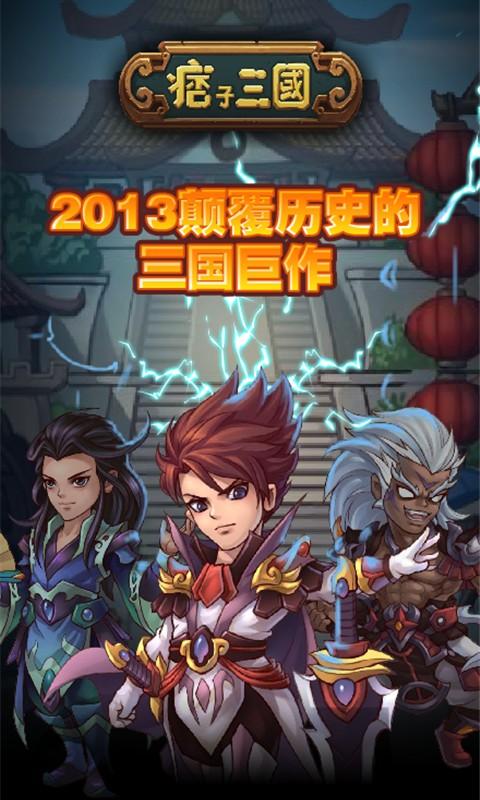 20130407 瘋神無雙主人歡迎回家~上海灘(六) - YouTube