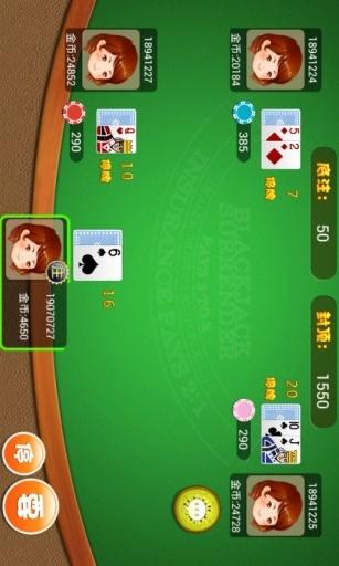 玩棋類遊戲App 至尊棋牌免費 APP試玩