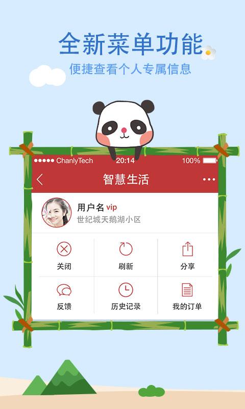 太太愛上海:Ally&Shiny太愛上海的好店私房分享100+ 方瑄 著 龍門書局 2013-3-1