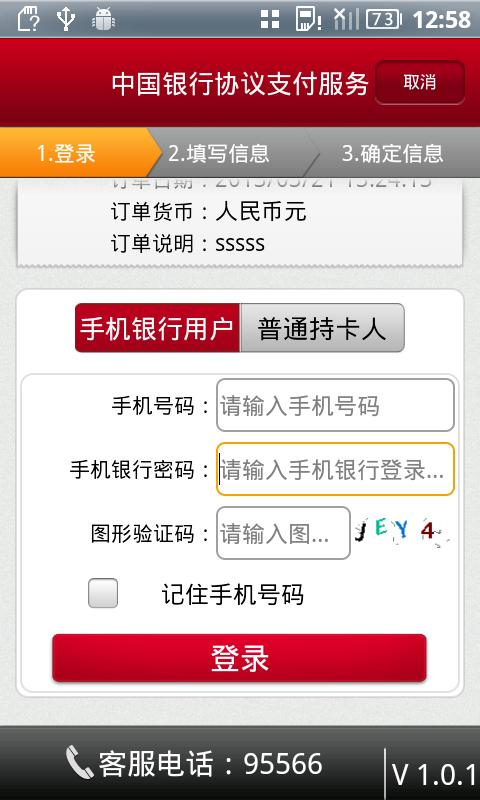 台灣土地銀行(宜蘭分行) / 宜蘭縣宜蘭市光復路43號 | bizpo 免費工商名錄