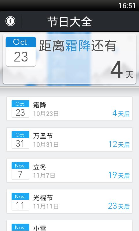 簡便宜 14-VKCRK 最新黑板報設計大全 節日喜慶黑板報-秋