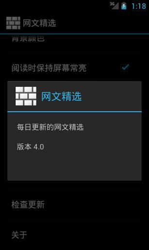 玩免費財經APP 下載墙外楼 app不用錢 硬是要APP
