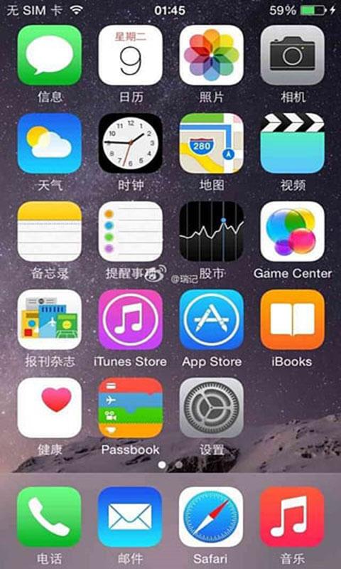 苹果7主题锁屏-应用截图