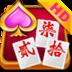 紫金岛跑胡子 棋類遊戲 App Store-癮科技App