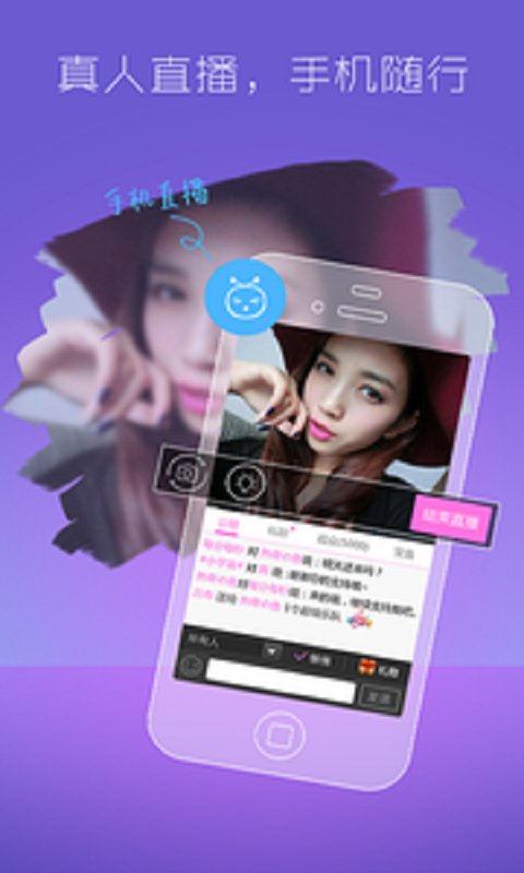 Photo Finish Salon - Android Apps on Google Play
