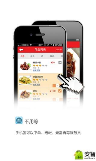 [愛食記]就是爆漿紅豆餅!限量珍珠奶油必點!, 大口老師 - 新竹市美食餐廳推薦(東區)