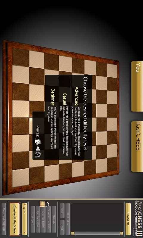 玩免費棋類遊戲APP|下載完美国际象棋游戏(经典版) app不用錢|硬是要APP
