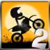 手绘摩托特技 2 賽車遊戲 App LOGO-硬是要APP