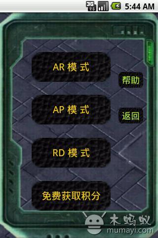 Dota模拟对战|玩模擬App免費|玩APPs