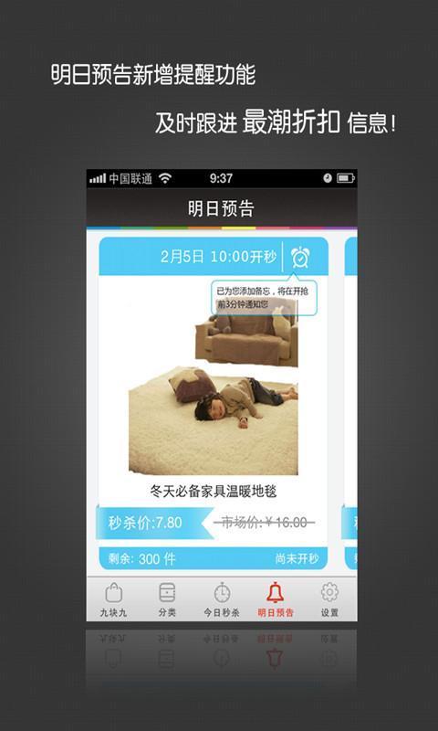 Jasmine Choi - Official Site