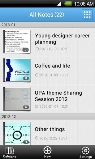 【免費攝影App】ArcNote笔记-APP點子