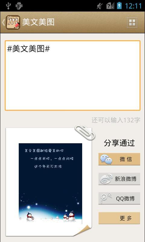 river keyboard app - 首頁