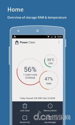电源清洁-应用截图