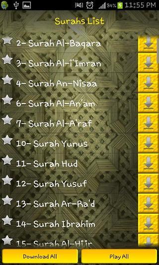 玩媒體與影片App|TV Quran免費|APP試玩
