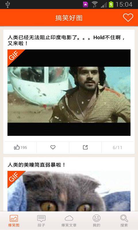 《人在囧途》 - 高清正版在線觀看 - 搜狐視頻