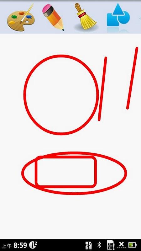 10款塗鴉樂工具App,版畫、水墨畫、油畫統統都包辦  T客邦- ...