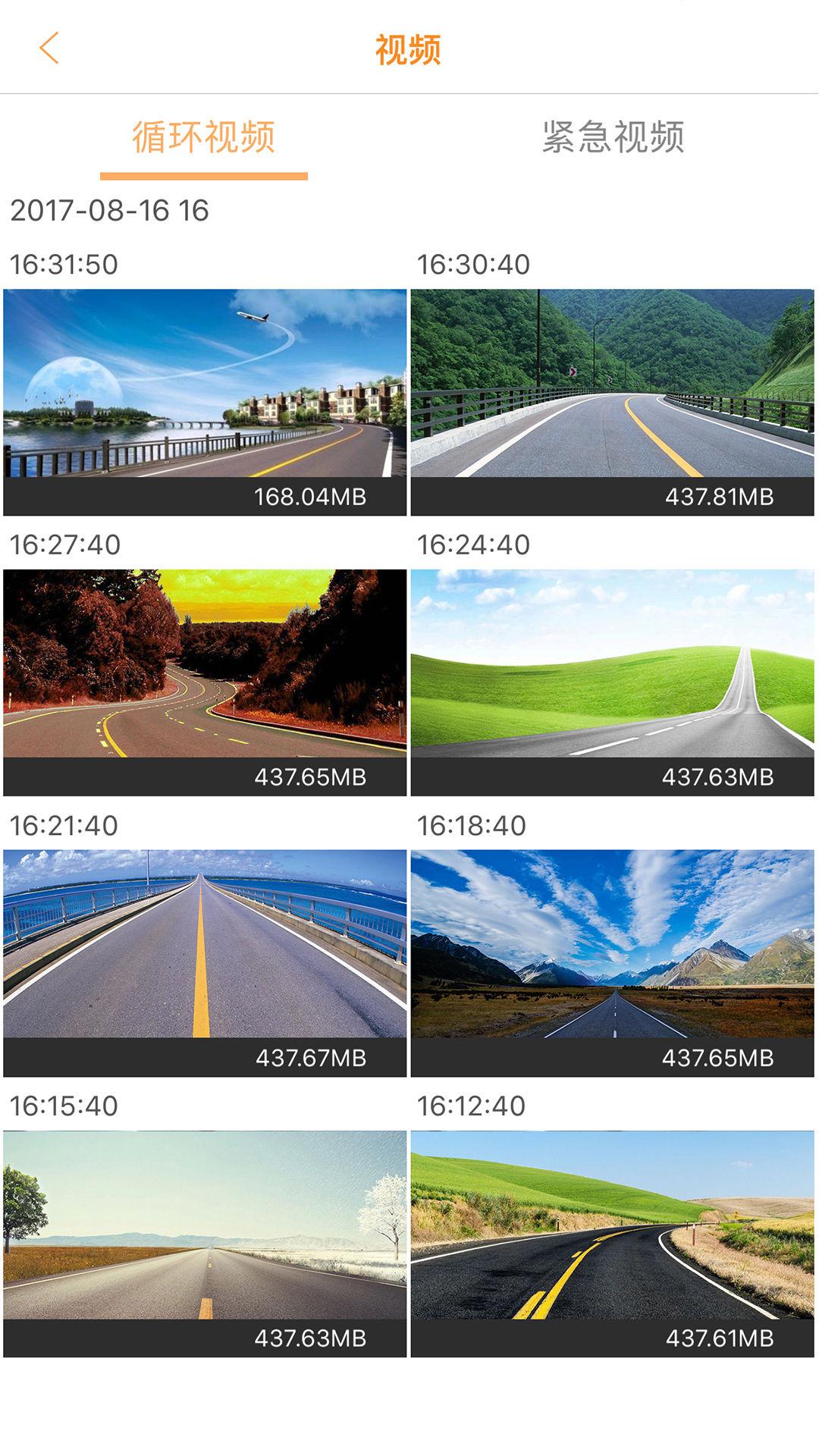 roadcam-应用截图